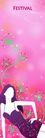 全新花纹0288,全新花纹,韩国设计元素,