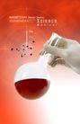 医疗0004,医疗,韩国设计元素,容器 血液 红色