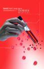 医疗0007,医疗,韩国设计元素,试管 玻璃制品 医疗器械
