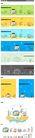 卡通建筑-地图0004,卡通建筑-地图,韩国设计元素,气球 固定电话 五角星