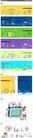卡通建筑-地图0005,卡通建筑-地图,韩国设计元素,树木 娱乐场所 云朵