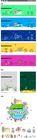 卡通建筑-地图0006,卡通建筑-地图,韩国设计元素,