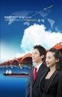 建筑师0006,建筑师,韩国设计元素,同事 工作人员 桥梁