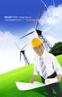建筑师0010,建筑师,韩国设计元素,书卷 笑脸 白云
