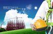 建筑师0012,建筑师,韩国设计元素,建筑工地 黄色安全帽 背带