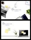 桌面书签0092,桌面书签,韩国设计元素,一盆花 鼠标 电脑
