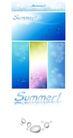 水纹0011,水纹,韩国设计元素,夏季水纹