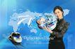 电子科技0112,电子科技,韩国设计元素,火车 版图 拥抱