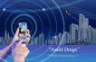 电子科技0116,电子科技,韩国设计元素,手机 圆圈 高楼