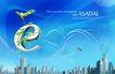 电子科技0119,电子科技,韩国设计元素,都市 飞机 小苗