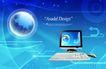 电子科技0123,电子科技,韩国设计元素,