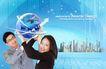 电子科技0134,电子科技,韩国设计元素,同事 地球 楼房