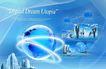电子科技0153,电子科技,韩国设计元素,信息 安全 通信