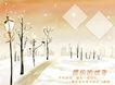 两个半愿望0008,两个半愿望,浪漫柔情写真模板,菱形 四边形 冬季