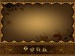 贵族风情0009,贵族风情,浪漫柔情写真模板,亮部 皇家贵族 艺术字