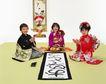 童趣0180,童趣,儿童,日本孩子
