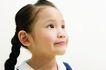 儿童广告0091,儿童广告,儿童,表情 麻花辫 侧脸