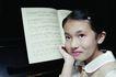 儿童生活0039,儿童生活,儿童,乐谱 音乐梦想 做梦年代