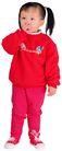 幻想儿童0102,幻想儿童,儿童,手掩着嘴 小兹子 红色衣服