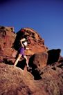 户外运动0023,户外运动,运动,徒步登山