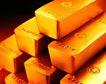 金融货币0127,金融货币,金融,一堆金砖
