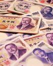金融货币0164,金融货币,金融,新纸钞