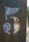 数字传情0012,数字传情,金融,五号 印字
