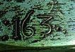 数字符号0022,数字符号,金融,