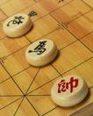 棋艺0029,棋艺,生活百科,印字