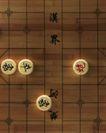 棋艺0031,棋艺,生活百科,象棋 汉界 楚河
