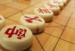 棋艺0039,棋艺,生活百科,象棋 棋艺 娱乐工具