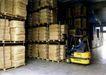 台北工业0201,台北工业,工业,叉车 货物