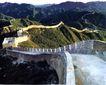 万里长城0062,万里长城,中华图片,蜿蜒的长城
