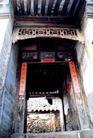 北京胡同0082,北京胡同,中华图片,