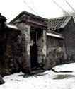 北京胡同0098,北京胡同,中华图片,大门 屋顶 围墙
