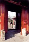 北京胡同0104,北京胡同,中华图片,大门 红色 古宅