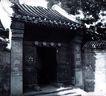 北京胡同0120,北京胡同,中华图片,大门口 旧门