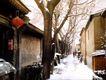 北京胡同0122,北京胡同,中华图片,雪后胡同
