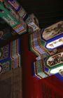 古代装饰0073,古代装饰,中华图片,