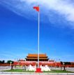 天安门0050,天安门,中华图片,国旗 旗杆