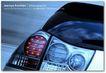 交通工具0061,交通工具,广告创意,车灯