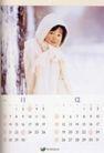 日本2006最佳创意0047,日本2006最佳创意,广告创意,冬季 围着围巾