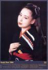 日本2006最佳创意0049,日本2006最佳创意,广告创意,淑女一族