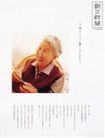 日本2006最佳创意0055,日本2006最佳创意,广告创意,慈爱奶奶