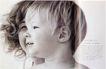 日本2006最佳创意0058,日本2006最佳创意,广告创意,婴儿侧脸