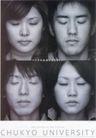 日本2006最佳创意0060,日本2006最佳创意,广告创意,闭眼睛 人类脸部 不同的脸