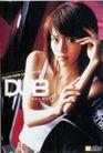 日本2006最佳创意0062,日本2006最佳创意,广告创意,纯情女孩