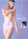日本2006最佳创意0064,日本2006最佳创意,广告创意,内衣秀