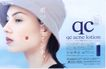 日本2006最佳创意0066,日本2006最佳创意,广告创意,戴着帽子
