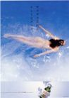 日本2006最佳创意0070,日本2006最佳创意,广告创意,水里